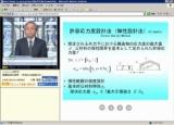 http://www.aij.or.jp/jpn/eg/img/m-egimg4s.jpg