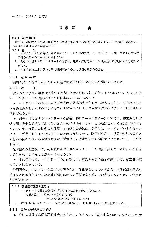 jass5 ダウンロード
