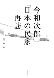 2013年各賞受賞者(敬称略)